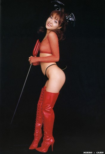 Hot man..she mihiro taniguchi porn alluring