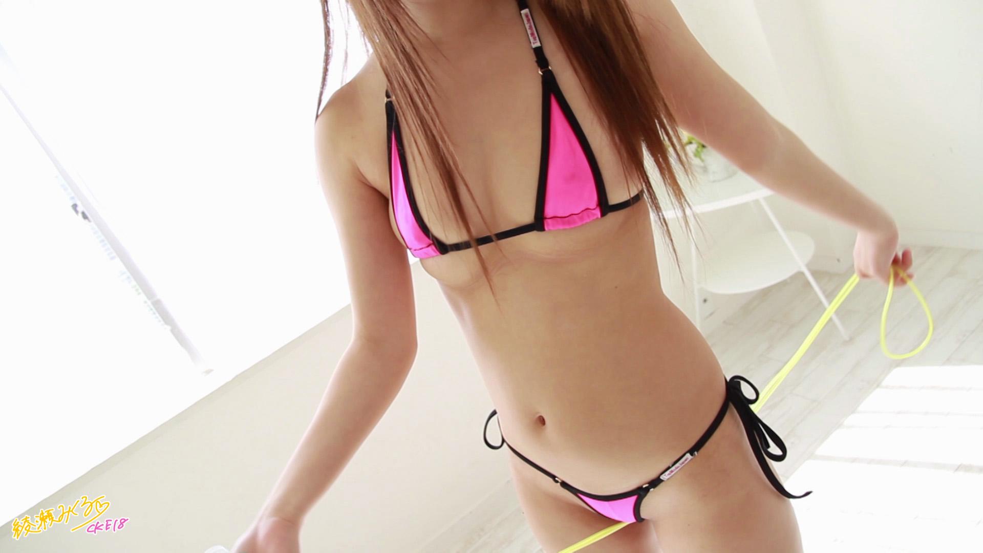Cane nude spanking girls