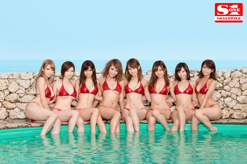 Grupo de los más calientes Av ídolos en el planeta - Adolescentes En Asia-3828